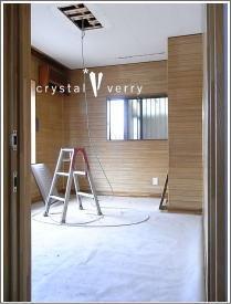 crystal-verry* クリスタルベリー *・オーナーのブログ・*-ナチュラルリフォーム