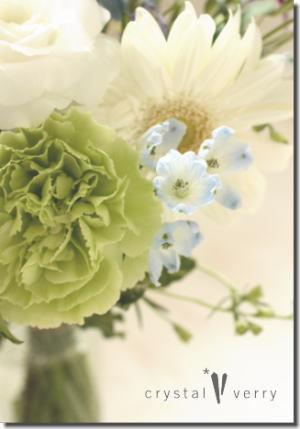 crystal-verry* クリスタルベリー *・オーナーのブログ・*-日比谷花壇ブーケ