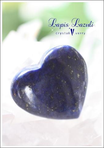 crystal-verry* クリスタルベリー *・オーナーのブログ・*-ラピスラズリ
