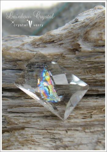 crystal-verry* クリスタルベリー *・オーナーのブログ・*-レインボークリスタル