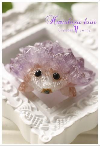 crystal-verry* クリスタルベリー *・オーナーのブログ・*-アメジスト ハリネズミ
