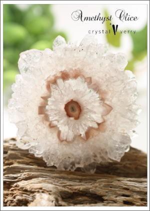 crystal-verry* クリスタルベリー *・オーナーのブログ・*-アメジストスライス