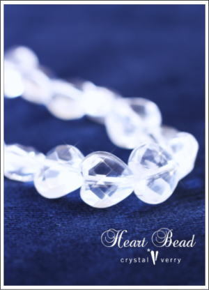 crystal-verry* クリスタルベリー *・オーナーのブログ・*-ハートクリスタルブレスレット