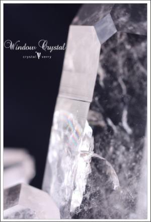 crystal-verry* クリスタルベリー *・オーナーのブログ・*-ウインドウ水晶 クリスタル ベリー