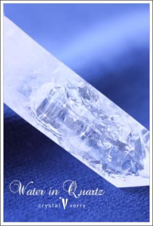 crystal-verry* クリスタルベリー *・オーナーのブログ・*-ウォーターインクォーツ