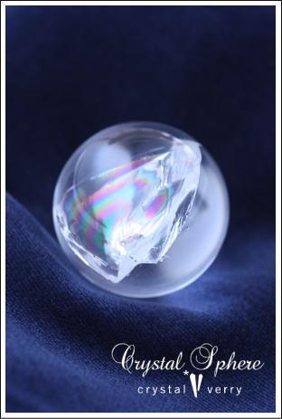 crystal-verry* クリスタルベリー *・オーナーのブログ・*-水晶玉 クリスタル ベリー