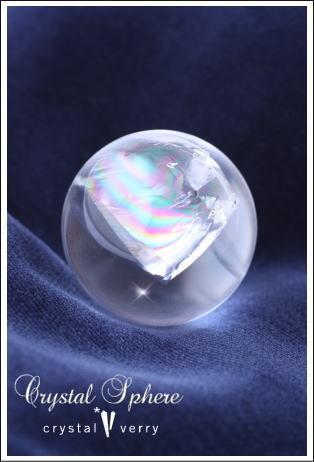 crystal-verry* クリスタルベリー *・オーナーのブログ・*-スフィア クリスタル ベリー