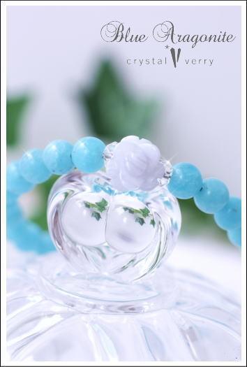 crystal-verry* クリスタルベリー *・オーナーのブログ・*-ブルーアラゴナイト ブレスレット