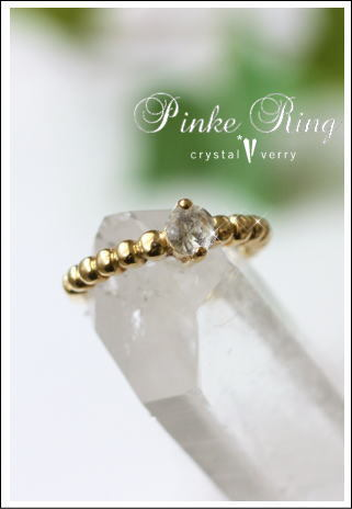 crystal-verry* クリスタルベリー *・オーナーのブログ・*-水晶のピンキーリング