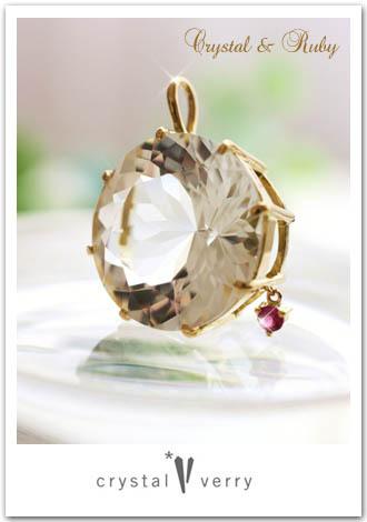 crystal-verry* クリスタルベリー *・オーナーのブログ・*-水晶のペンダント