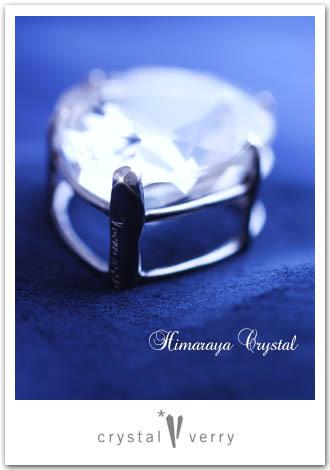 crystal-verry* クリスタルベリー *・オーナーのブログ・*-ヒマラヤ水晶 ネックレス 金