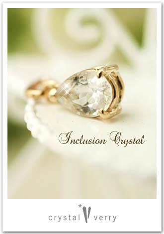 crystal-verry* クリスタルベリー *・オーナーのブログ・*-インクルージョン水晶ペンダント