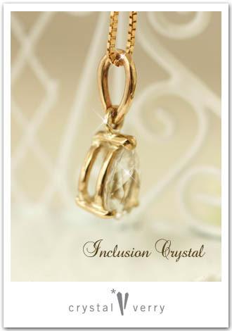 crystal-verry* クリスタルベリー *・オーナーのブログ・*-水晶 ネックレス