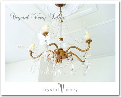crystal-verry* クリスタルベリー *・オーナーのブログ・*-マジカルワンド