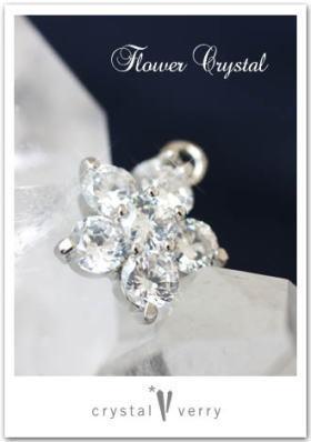 crystal-verry* クリスタルベリー *・オーナーのブログ・*-お花の水晶 フラワークリスタル