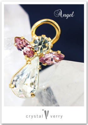 crystal-verry* クリスタルベリー *・オーナーのブログ・*-エンジェル