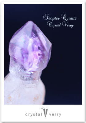 crystal-verry* クリスタルベリー *・オーナーのブログ・*-セプタークォーツ
