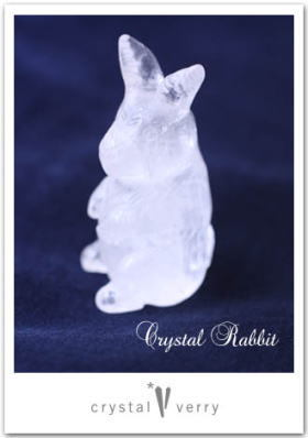 crystal-verry* クリスタルベリー *・オーナーのブログ・*-うさぎの水晶