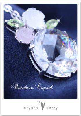 crystal-verry* クリスタルベリー *・オーナーのブログ・*-レインボークリスタル ペンダント