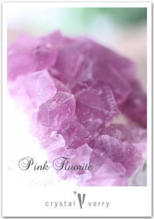 crystal-verry* クリスタルベリー *・オーナーのブログ・*-ピンクフローライト クラスター