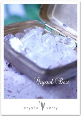 crystal-verry* クリスタルベリー *・オーナーのブログ・*-水晶の箱 クリスタルボックス