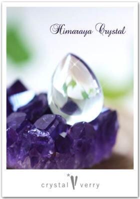crystal-verry* クリスタルベリー *・オーナーのブログ・*-ヒマラヤ水晶