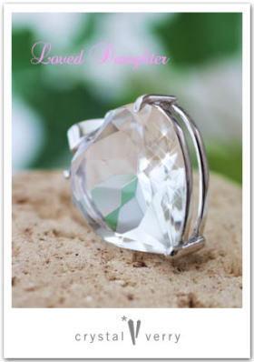 crystal-verry* クリスタルベリー *・オーナーのブログ・*-ハート水晶