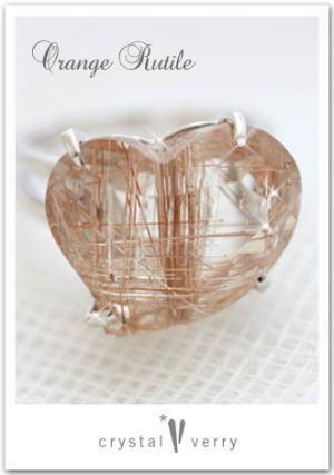 crystal-verry* クリスタルベリー *・オーナーのブログ・*-ルチルクォーツ クリスタル ベリー