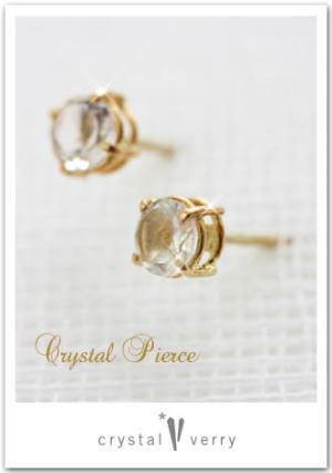 crystal-verry* クリスタルベリー *・オーナーのブログ・*-水晶ピアス クリスタル ベリー