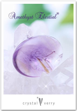 crystal-verry* クリスタルベリー *・オーナーのブログ・*-アメジストエレスチャル クリスタル ベリー