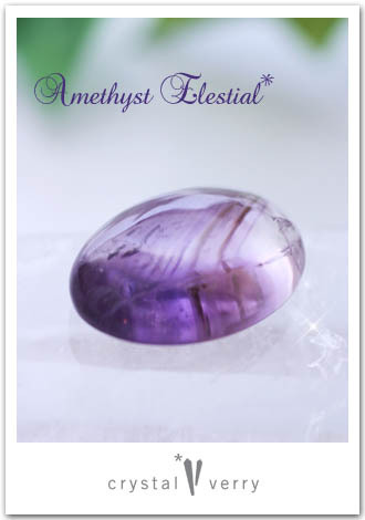 crystal-verry* クリスタルベリー *・オーナーのブログ・*-エレスチャルアメジスト クリスタル ベリー
