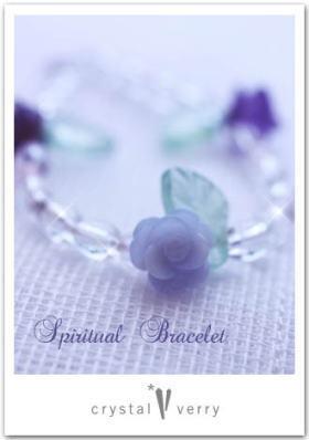 crystal-verry* クリスタルベリー *・オーナーのブログ・*-スピリチュアルブレスレット