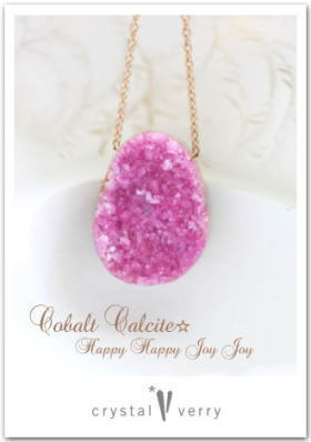 crystal-verry* クリスタルベリー *・オーナーのブログ・*-ピンクコバルトカルサイト