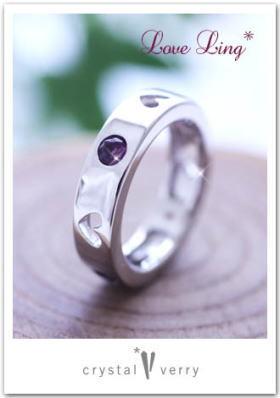 crystal-verry* クリスタルベリー *・オーナーのブログ・*-パワーストーン 指輪