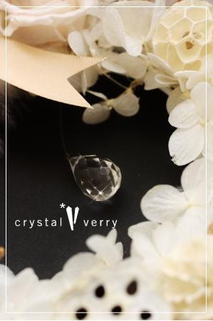 crystal-verry* クリスタルベリー *・オーナーのブログ・*-水晶 リース
