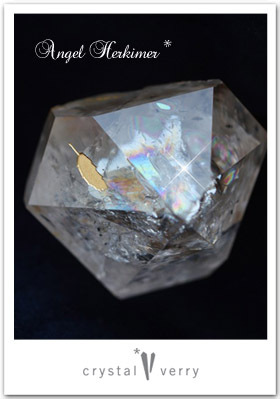 crystal-verry* クリスタルベリー *・オーナーのブログ・*-ハーキマダヤモンド