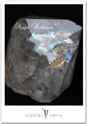 crystal-verry* クリスタルベリー *・オーナーのブログ・*-ハーキマダヤモンド クリスタル ベリー