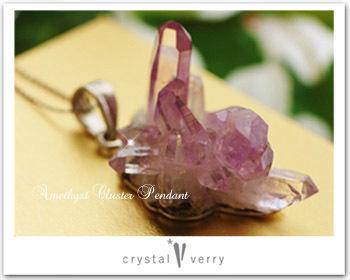 crystal-verry* クリスタルベリー *・オーナーのブログ・*-アメジストクラスター