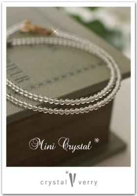 crystal-verry* クリスタルベリー *・オーナーのブログ・*-水晶ブレスレット オーダー