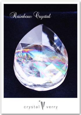 crystal-verry* クリスタルベリー *・オーナーのブログ・*-レインボー水晶 ルース