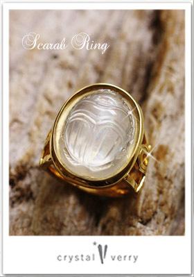 crystal-verry* クリスタルベリー *・オーナーのブログ・*-エジプト パワーストーン