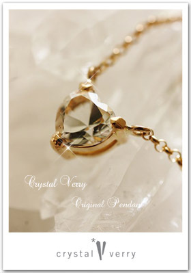 crystal-verry* クリスタルベリー *・オーナーのブログ・*-水晶 オーダー