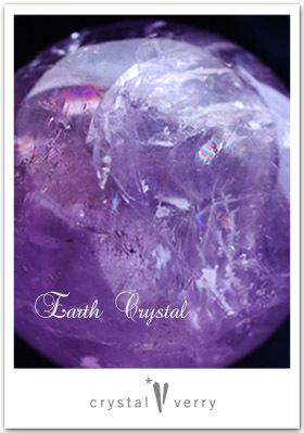 crystal-verry* クリスタルベリー *・オーナーのブログ・*-アメジスト 丸玉 クリスタル ベリー