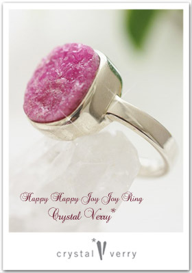 crystal-verry* クリスタルベリー *・オーナーのブログ・*-ピンクコバルトカルサイト オリジナルリング
