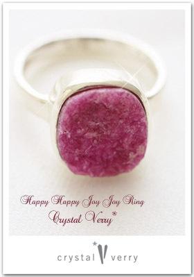 crystal-verry* クリスタルベリー *・オーナーのブログ・*-パワーストーンリング ピンクコバルトカルサイト