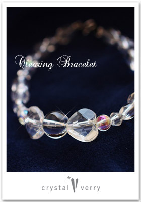 crystal-verry* クリスタルベリー *・オーナーのブログ・*-パワーストーン オーダーブレスレット