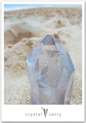 crystal-verry* クリスタルベリー パワーストーンジュエリーショップオーナーのブログ -クリスタル ベリー クリスタル ベリー