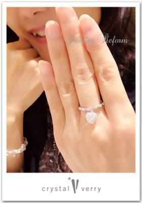 crystal-verry* クリスタルベリー パワーストーンジュエリーショップオーナーのブログ -リフォームジュエリー 水晶