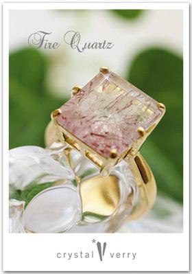 crystal-verry* クリスタルベリー パワーストーンジュエリーショップオーナーのブログ -ファイヤークォーツリング