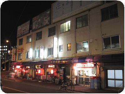 千代田街ビル